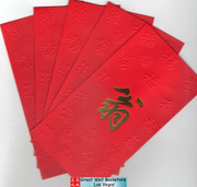 "Chinese Red Envelope with Your Family Surname 百家姓紅包"" Weng 翁 "" (Gold Embossing Envelope Size: 3.45"" x 6.45"") Pack of 5 red envelopes (WXVX)"