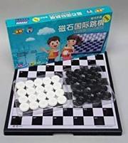 """磁石国际跳棋 Magnet International Draughts (Checkers 10 x 10 board) size 10"""" x 10"""" (WXHD)"""