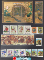 Taiwan Stamps : 1990-1994, collection package with 17 complete sets + 3 S/S + 1 booklet - All stamps, S/S MNH, F-VF  (9T0JY)