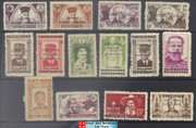 Vietnam Stamps - 1945-46, Sc 1L1, 1L2, 1L3a, 1L6, 1L7, 1L13, 1L15, 1L18, 1L21, 1L24, 1L41, 1L44, 1L46 Viet Minh Overprinted on Indochina Stamps + IL58 (Ho Chi Minh) - NGAI, Mint, F-VF  (9N0B2)