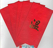 "Chinese Red Envelope with Your Family Surname 百家姓紅包""Wen 温"" (Gold Embossing Envelope Size: 3.15"" x 6.15"") Pack of 5 red envelopes  (WXVA)"