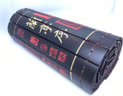 "Collectable Bamboo Scroll (Carving in Chinese) : Preface to The Poems Composed at The Orchid Pavilion (蘭亭集序) Size: 54.5"" x 12""  (WXCG)"