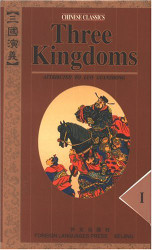 Three Kingdoms (Chinese Classic Novel in 4-Volumes)  (WF00)