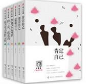 刘墉励志珍藏系列(套装,全六册,献给所有受尽呵护、但不得不独自面对未来的年轻人:包含《超越自己》《创造自己》《肯定自己》《靠自己去成功》《跨一步,就成功》《你不可不知的人性》)(W1N2)