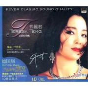 Teresa Teng 邓丽君 : 汽车音乐 (2CD)  (WVX8)