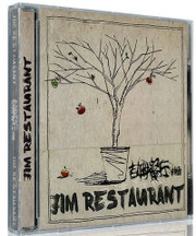 赵雷 : 第二张原创专辑 吉姆餐厅 (WVXQ)