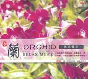 Orchid Relax Chinese Music 春兰·休闲音乐