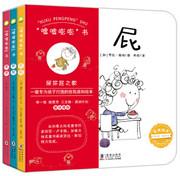 噓噓嘭嘭書(便便+尿尿+屁屁) 兒童自我感知繪本 (全套3冊)  (W1Q8)