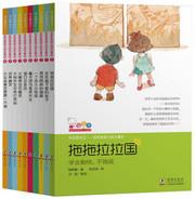 Waiwai bunny (10 book set) 学会管自己(歪歪兔独立成长童话 10本) (W24N)