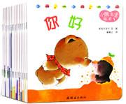 小熊宝宝绘本 (套装共15册)  (W284)