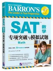 新东方 SAT数学专项突破与模拟试题(W1VL)