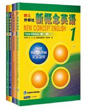 新概念英语(学生用书1-4)(套装共4册)(W1XJ)