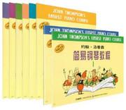 汤普森简易钢琴教程(1-8) (原版引进) (套装共8册) (WB2N)