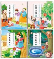 中国寓言故事(全彩注音版共4册)/中外经典儿童阅读绘本  (W051)