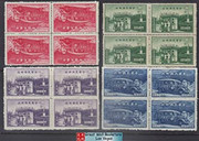 China Stamps - 1947, Sc 764-7 Mobile Post Offce - Block of 4- MNH, F-VF (9C0K2)