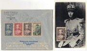 South Vietnam Stamps - 1954, Scott # 20-3, Crown Prince Bao Long First Day Cover + First Day Post Card  (9V0X0)