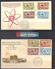 South Vietnam Stamps - 1964, Sc 231-34, Atomic Energy - 2 different First Day Covers  (9V0XX)