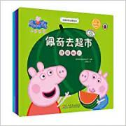 小猪佩奇主题绘本(套装共5册)(WBAA)