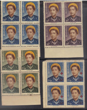 South Vietnam Stamps - 1952, Sc 14-6 complete set + B1, Empress Nam Phuong - Blk of 4, Mint