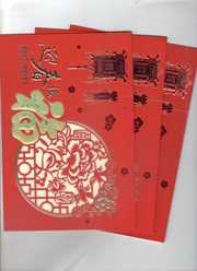 新春贺卡 Chinese Lunar New Year Greeting Cards with Envelopes Pack #WT w/3 Cards