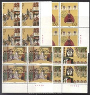 China Stamps - 1998-18 , Scott 2889-92 The Masterpiece of Chinese Classical Literature - The Romance of the Three Kingdoms (5th series) Block of 4 w/Imprint - MNH, F-VF - (9288D)