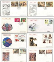 China Stamps - 1992, 1993, 1994, 8 covers 6 complete sets First Day Covers. All dealer stock. Scott 2505-8, 2528-9, 2386-9, 2412-3, 2438-1, 2449-2 - (93X1C)