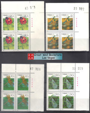 China Stamps - 1992-7 , Scott 2393-6 Insects, Imprint Block of 4 w/control number - MNH, VF (9239H)