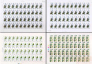 China Stamps - 1992-3 , Scott 2382-5 Fir of China, Full Sheet of 40 Complete Sets, MNH-VF - (9238C)