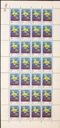 China Stamps - 1997-3 , Scott 2745 China's Tourist Year - Full sheet of 28 complete sets - MNH, VF dealer stock - (9274G)