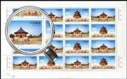 China Stamps - 1997-18 , Scott 2801-4 The Temple of Heaven - Full sheet of 16 complete sets - MNH, F-VF - (9280G)