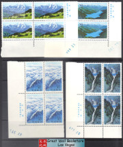 China Stamps - 1996-19 , Scott 2700-03 Tianchi Lake in Tianshan Mountains - Imprint Block of 4 w/control number - MNH, VF  (9270F)