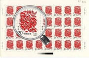 China Stamps - 1993-1 , Scott 2429-30 Year of Rooster (1993 Gui-You Year) - Full Sheet of 32 complete sets -  MNH, F-VF - (9242A)