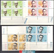 China Stamps - 1992-19 , Scott 2416-19 Modern Chinese Scientists (3rd series) - Imprint Block of 4 w/control number - MNH, F-VF  (9241F)
