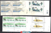 China Stamps - 1989 , T144 , Scott 2249-52 West Lake in Hangzhou - Imprint Block of 4 w/control number - MNH, F-VF  (9224C)