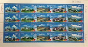 China Stamps - 2000-16 , Scott 3050 Construction of the Shenzhen Special Economic Zone - Full sheet of 4 complete sets - MNH, F-VF - (9305G)