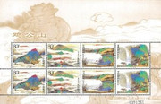 China Stamps - 2005-7, Scott 3431 The Jigong Mountains - Mini Sheet of 2 sets -  MNH, F-VF - (9343A)