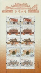 China Stamps - 2005-3, Scott 3420 Historic sites of Taiwan province   -  Mini Sheet - MNH, F-VF - (9342B)