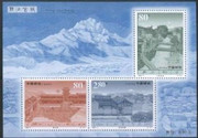 China Stamps - 2002-9 , Scott 3194-96 The Ancient City of Lijiang - S/S - MNH, VF - (9319M)