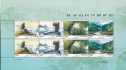 China Stamps - 2005-19 Scott 3451 Fanjing Mountain Nature Reserve  - S/S - MNH, F-VF - (9345D)
