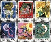 China Stamps - 1987 , T120, Scott 2110-15 Fable/Fairy Tales of Ancient China - MNH, F-VF - (92110)