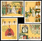 China Stamps - 1998-18 , Scott 2889-92 The Masterpiece of Chinese Classical Literature - The Romance of the Three Kingdoms (5th series) - MNH, F-VF - (92889)