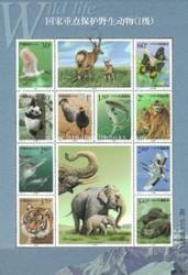 China Stamps - 2000-3 , Scott 3006 Key Wild Animals under First-Grade State Protection (I), MNH-VF, fresh dealer stocks - (93006)