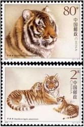 China Stamps - 2004-19, Scott 3381-82 South China Tiger  - MNH, F-VF - (93381)