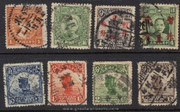 China Stamps - 1913-37,  8 different stamps of Dr. Sun Yat-sen, Junk, Surcharges - Used - (9C078)