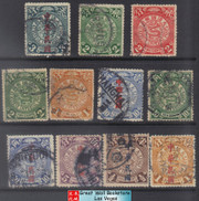 China Stamps - 1898 - 1910, China Coil Dragon Imperial Post 11 Stamps Collection, Used - (9C0K1)