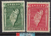 China Stamps - 1947 , Sc 762-3 2nd Anniversary, Resoration of Taiwan to China - MNH, F-VF - (9C0CD)