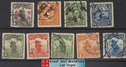 China Stamps - 1923-37 , 9 Different 1923-37 China Stamps - Used - (9C0FB)