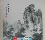 """Chinese Silk Scroll Painting - size : 11.75"""" x 37.5""""(WXJT)"""
