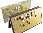 "Tian Hai Magnet Renju Game (五子棋) - Game Board ize: 11.2"" x 11.2""(WXJQ)"