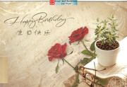 """Chinese Birthday Cards with Envelopes w/Chinese characters """"Happy Birthday""""  (WXFQ)"""